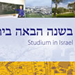 Plakat Studium in Israel