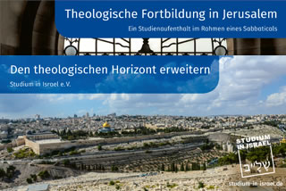 Flyer für Studium in Israel